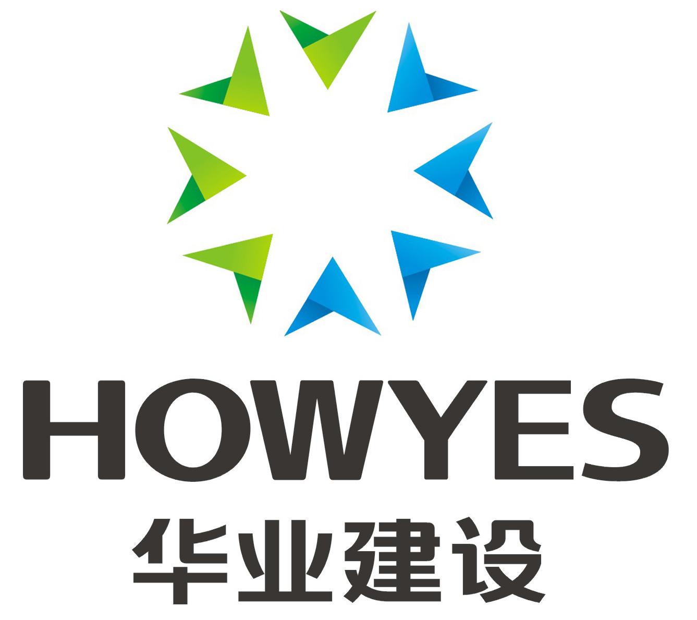 河南华业建设发展有限公司