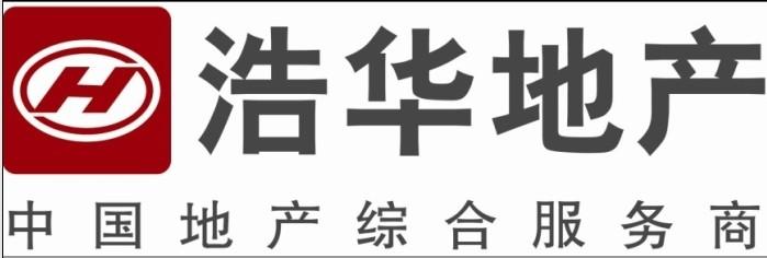 天津浩华房地产咨询有限公司