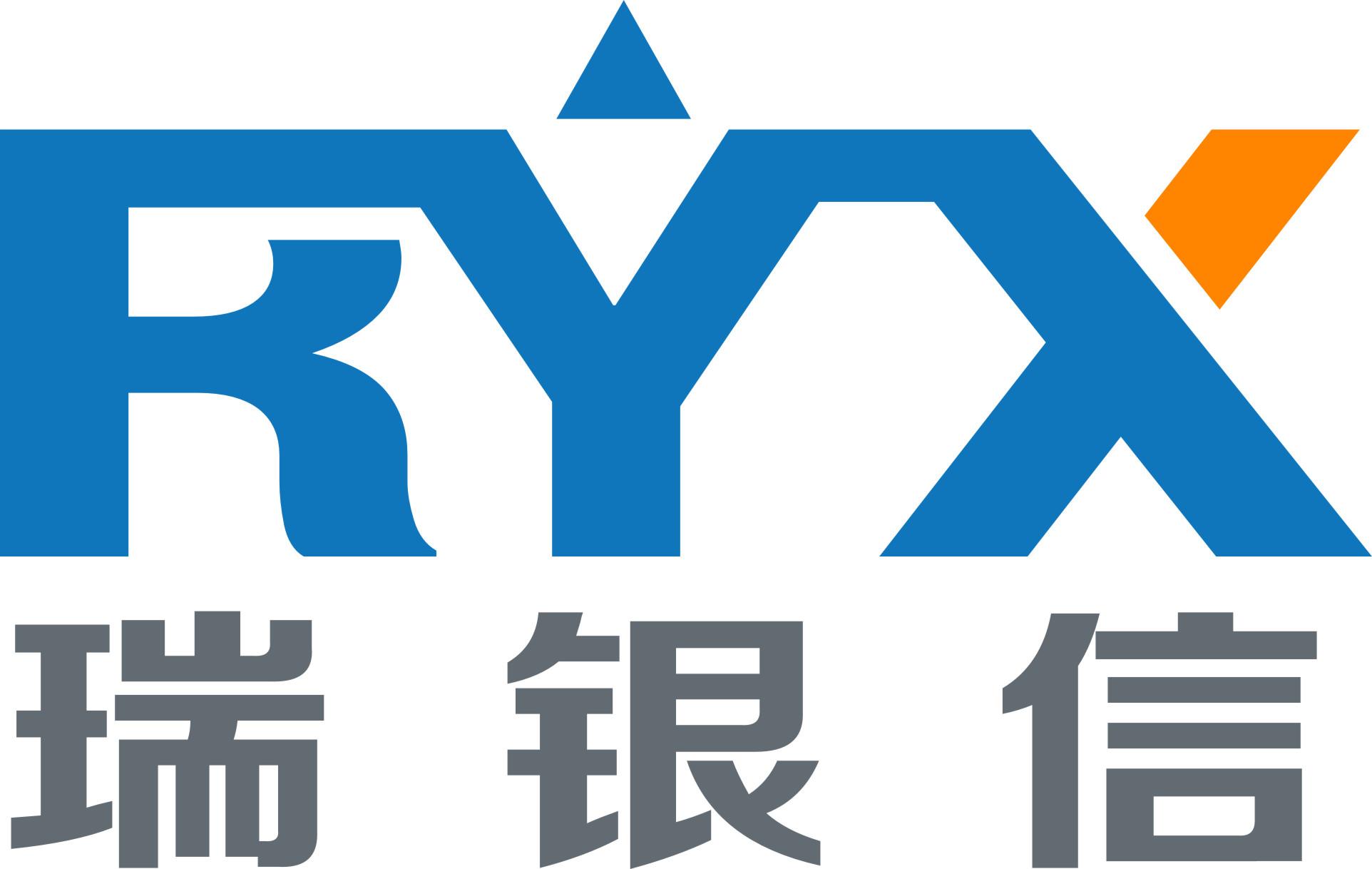 深圳瑞银信信息技术有限公司福州分公司