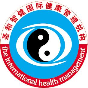 苏州圣和智健生物科技有限公司