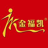 山东福凯家俱有限公司最新招聘信息