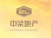 上海中梁房地产集团有限公司