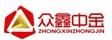 众鑫中金(北京)文化有限公司成都分公司