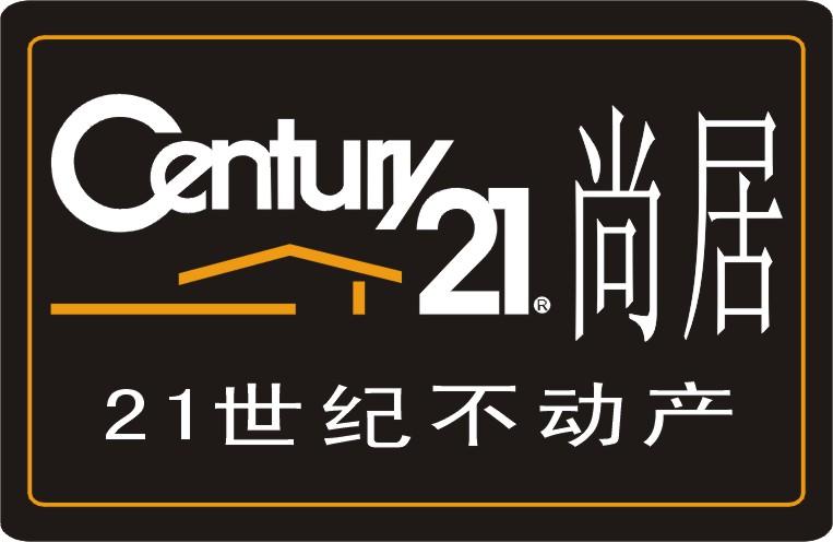 武汉市尚居不动产代理有限公司