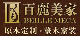 惠州市华韵木业有限公司最新招聘信息