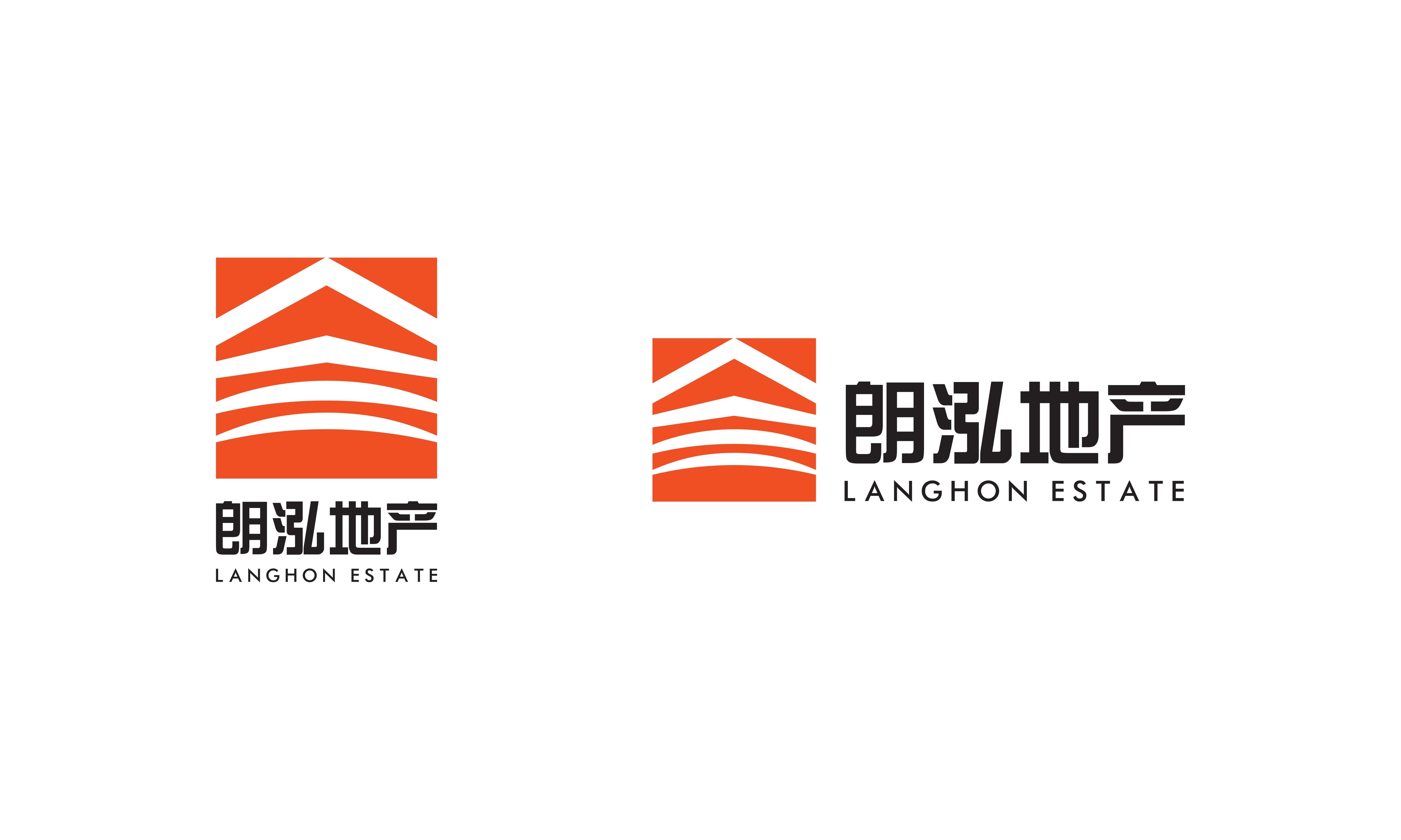 深圳朗泓房地产有限公司