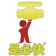 广东堭基管道系统有限公司
