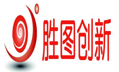 武汉胜图科技有限公司