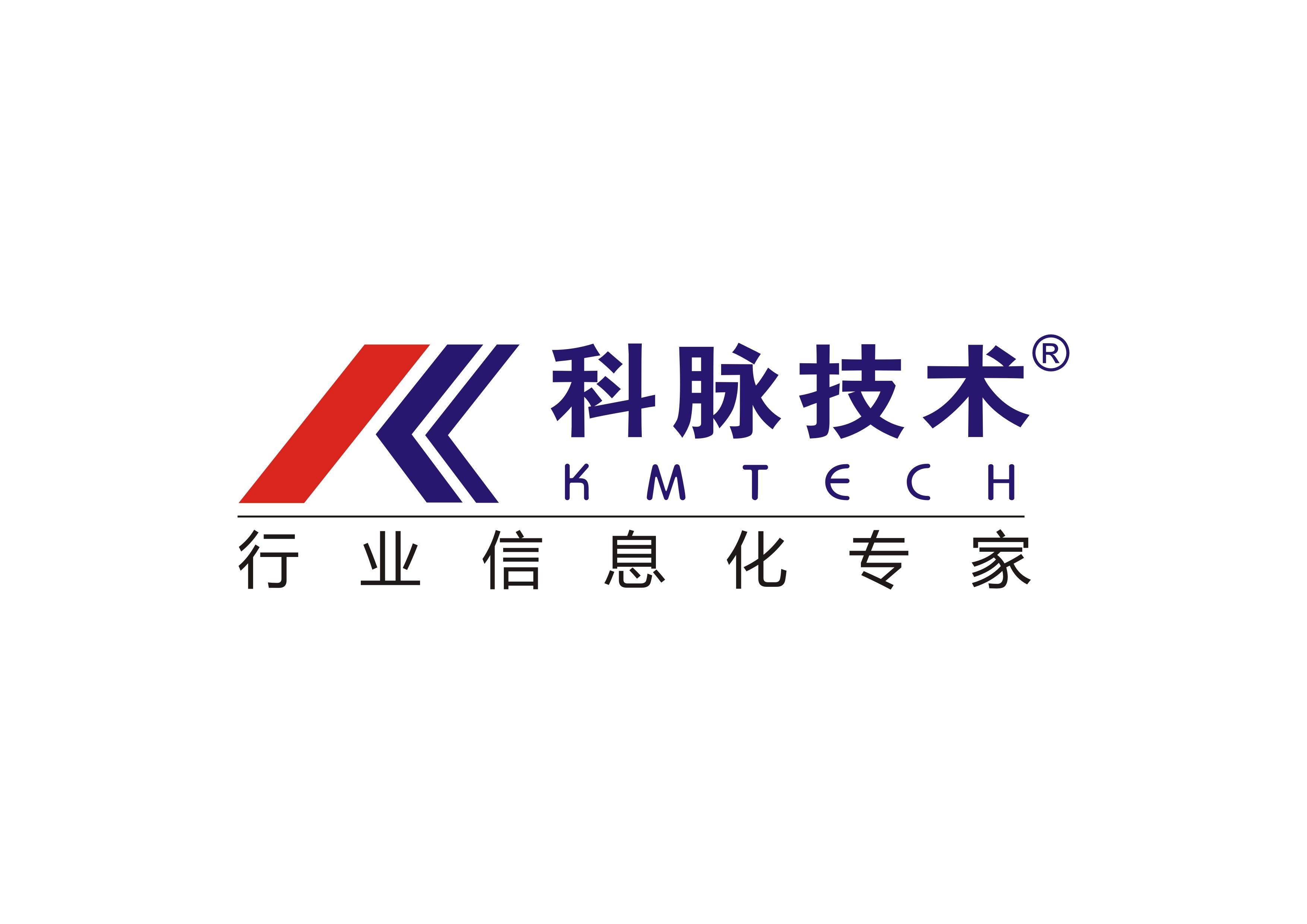logo logo 标志 设计 图标 3507_2480