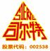 安徽省司尔特肥业股份有限公司宣城市宣州区马尾山硫铁矿