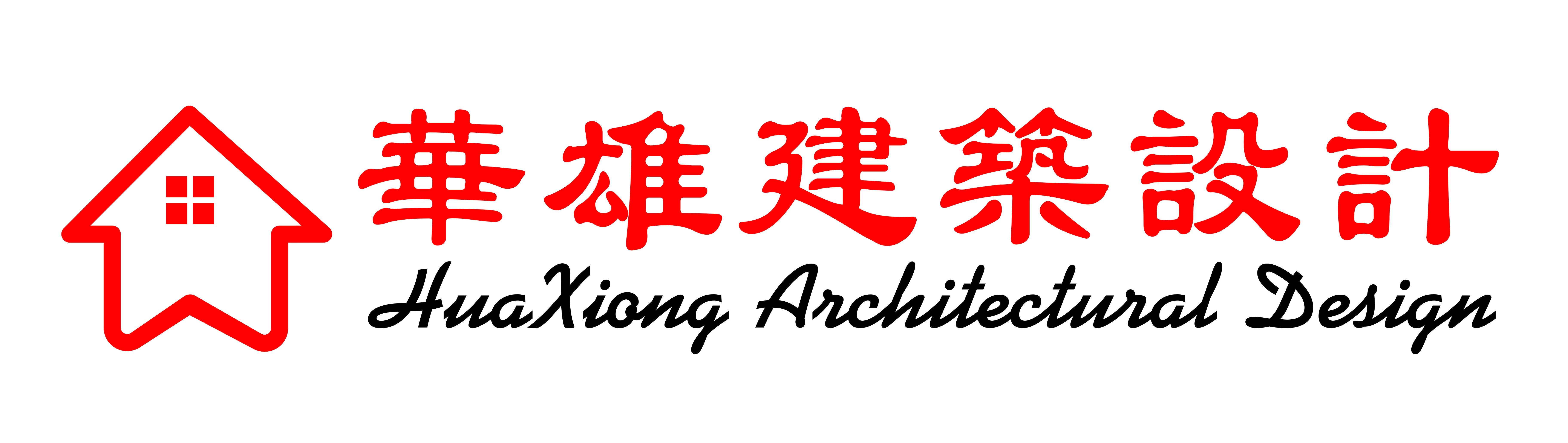 宁波市鄞州华雄建筑设计有限公司