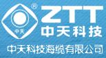 中天科技海纜有限公司