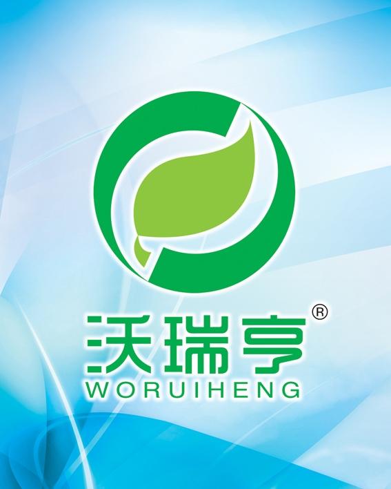 北京沃瑞亨种业科技有限公司