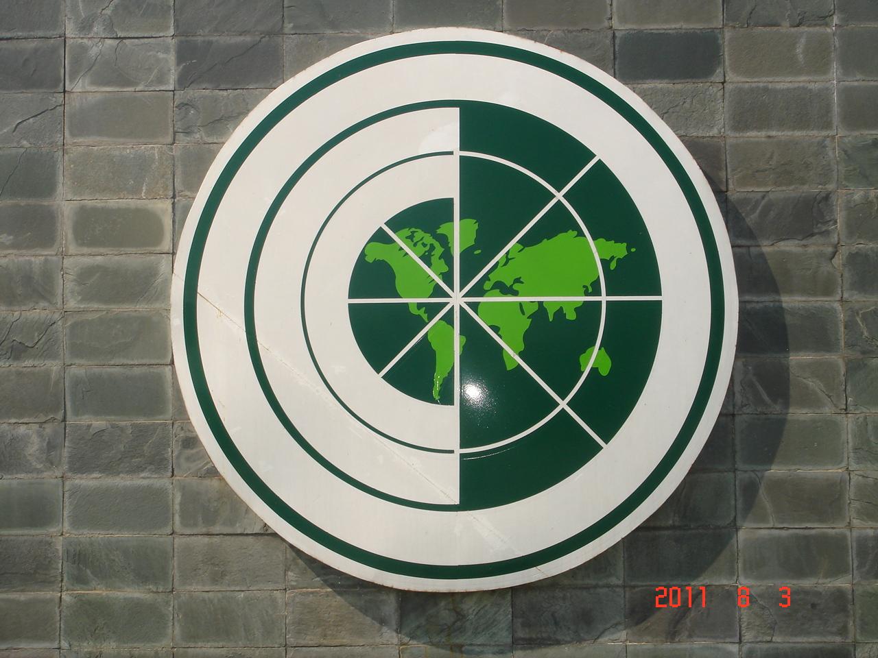 东莞富全行木业贸易有限公司