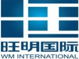 广州市旺明水之乐设计咨询有限公司