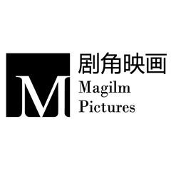 北京剧角映画文化传媒有限公司