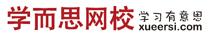 北京学而思教育科技有限公司