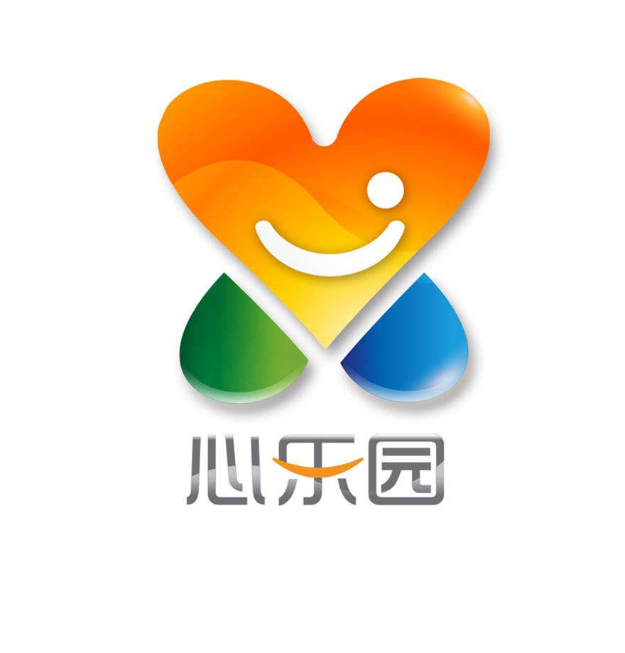 广州市心乐园社会工作服务中心