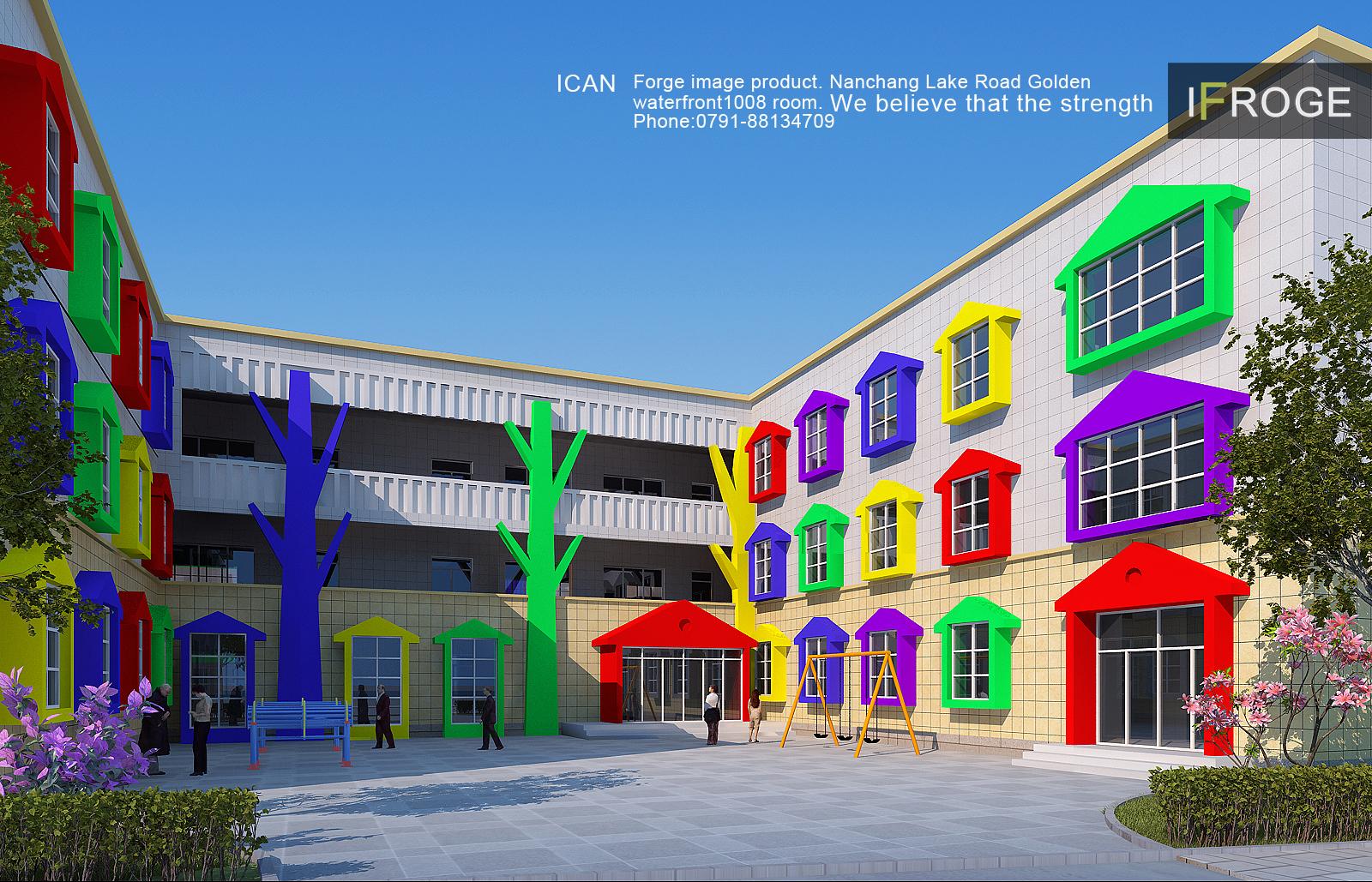 独立设计作品——某幼儿园内院效果
