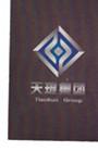 河北天琨消防工程有限公司