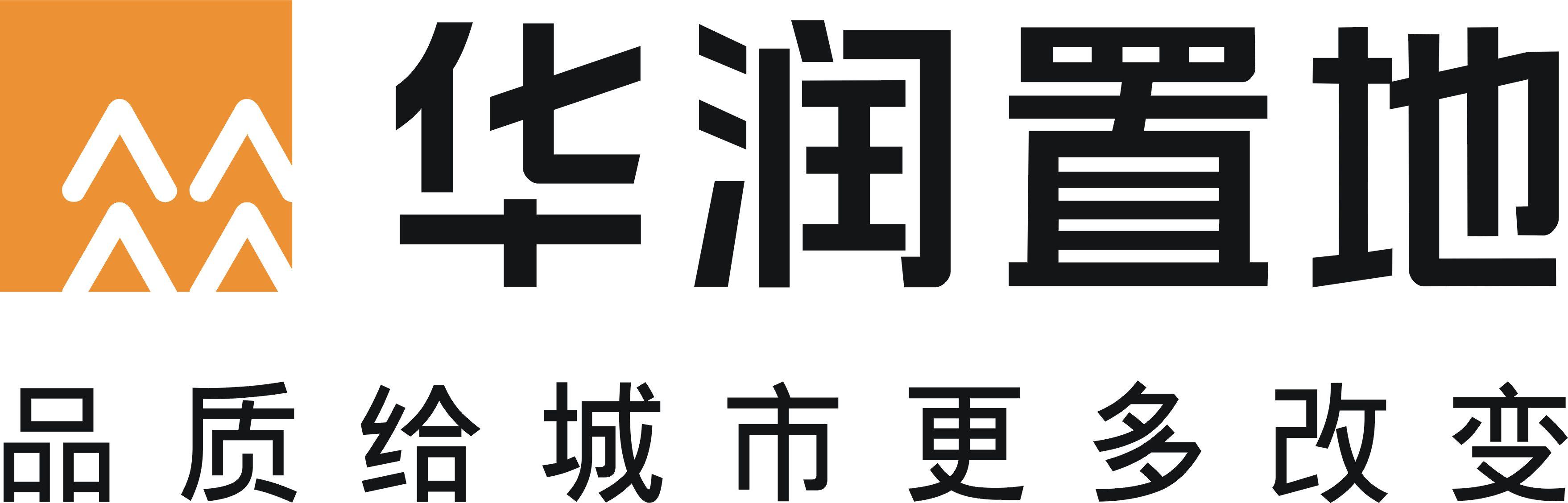 华润置地(赣州)有限公司最新招聘信息