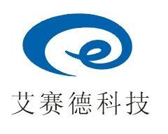 深圳艾赛德科技有限公司