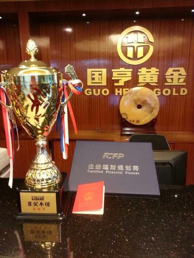 深圳市富亨投资咨询有限公司东莞南城分公司