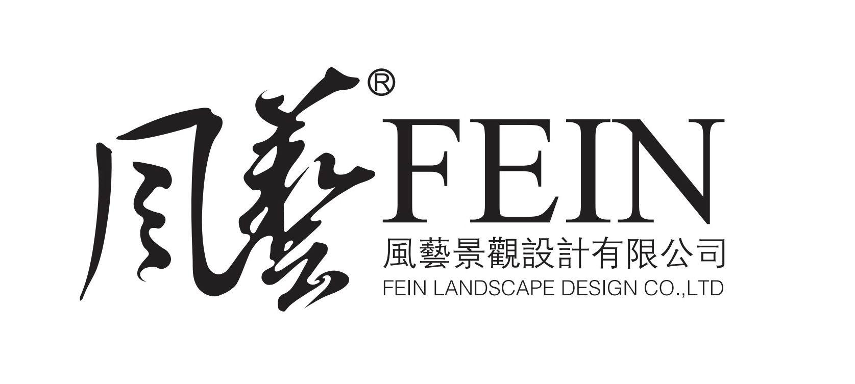 惠州市风艺园林景观设计有限公司