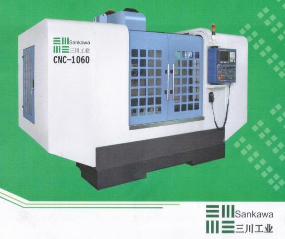 珠海三川工业自动化设备有限公司