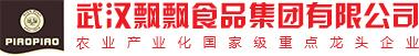 武汉飘飘食品集团有限公司