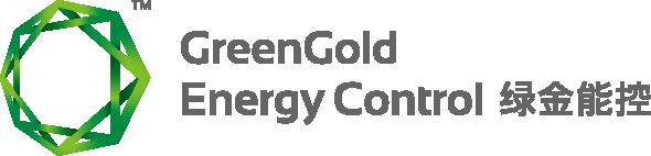 珠海绿金能控科技有限公司