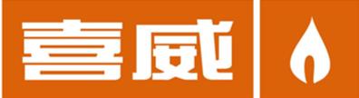 珠海市燃气集团有限公司