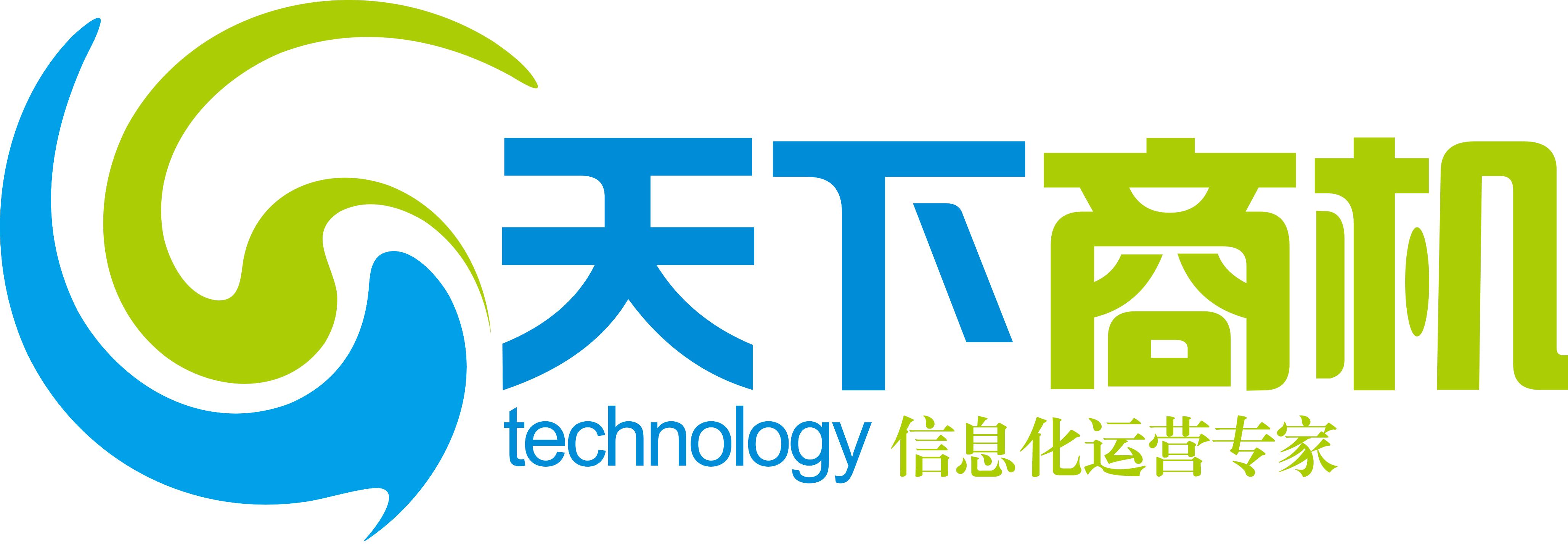 金华天下商机网络科技有限公司