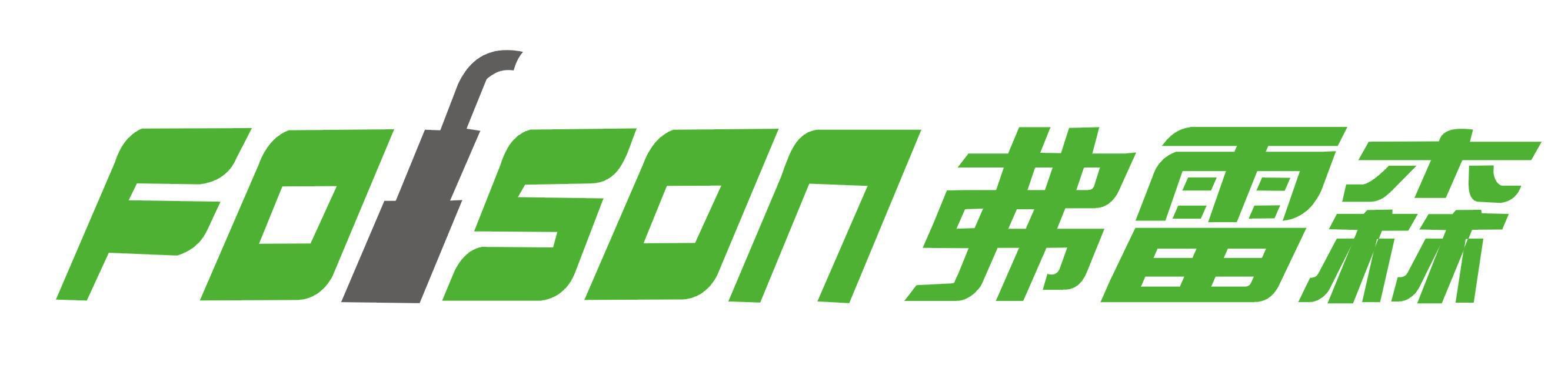 北京弗雷森拖拉机有限公司