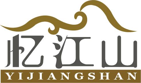 北京忆江山风景园林设计有限公司最新招聘信息