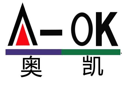 广州奥凯环保科技有限公司