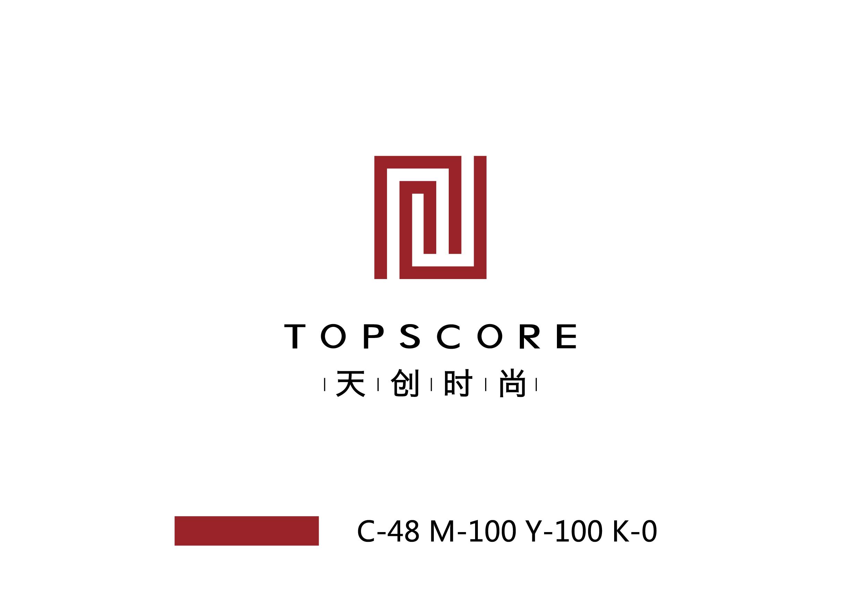 广州天创时尚鞋业股份有限公司