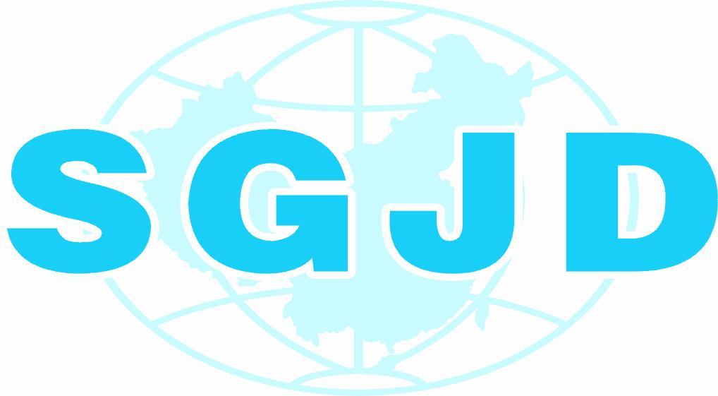 吉林市神工机电设备有限公司