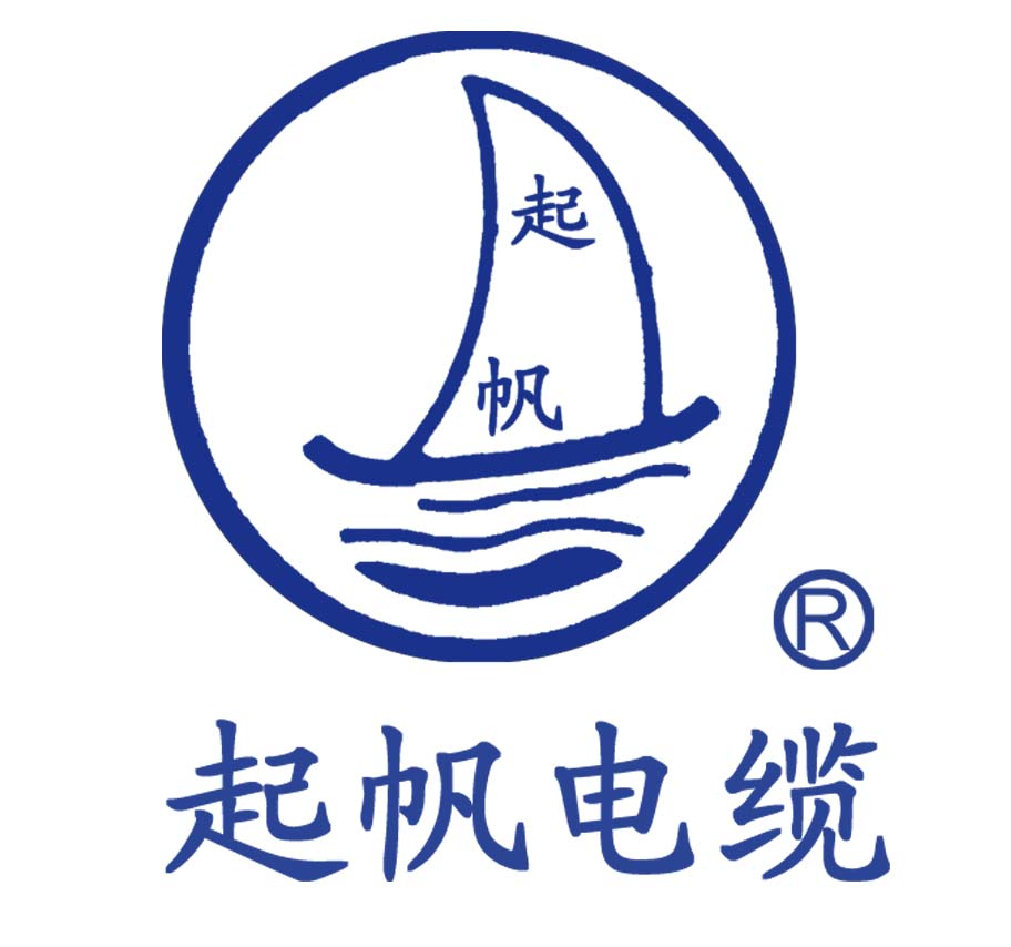 上海起帆電纜股份有限公司