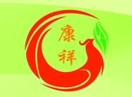 长沙康祥生物科技有限公司