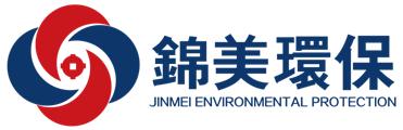 四川錦美環保股份有限公司