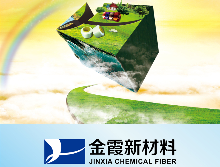 浙江金霞新材料科技无限公司