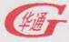 江西华通明壕实业有限公司最新招聘信息