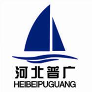 河北普广科技工程有限公司第三分公司