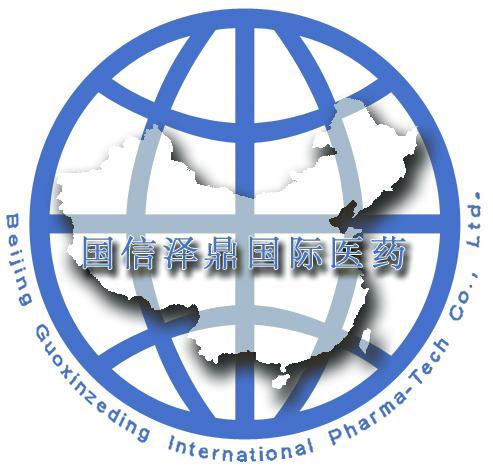 北京国信泽鼎国际医药科技有限公司
