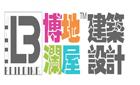 北京博地澜屋建筑设计咨询有限公司