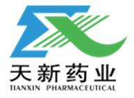 江西天新药业有限公司