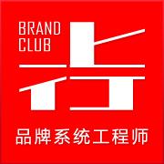 杭州上行广告有限公司