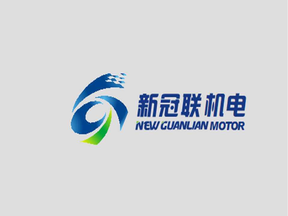 宁波新冠联机电有限公司