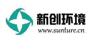 内蒙古新创环境科技有限公司